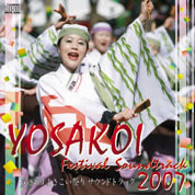 Yosakoi CD Cover 2007